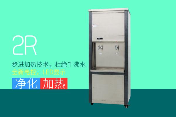 xin1946伟德官网高柜款伟德官网登录2R